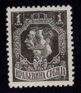 Serbia  Scott 155 MNH**