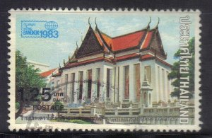 THAILAND  SC# 998 **USED**  1.25b  1982   SEE SCAN