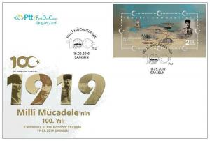 TURKEY/2019 - (FDC) 100th YEAR OF NATIONAL STRUGGLE (ATATURK, WWI), MNH