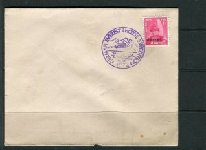 NEPAL; 1972 early GERMAN EVEREST EXPEDITION Mint Cover
