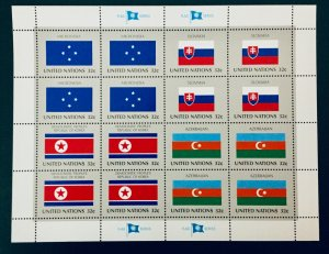United Nations #719-726 32¢ World Flag Series (1998). 2 full sheets. MNH