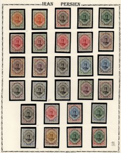 IRAN/PERSIA: Selection of Unused Examples- Ex-Old Time Collection - Page (41528)