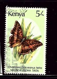 Kenya 436 Used 1988 Butterflies