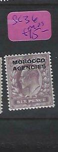 MOROCCO AGENCIES  (P2308B)  KE  ON GB SG  36    MOG