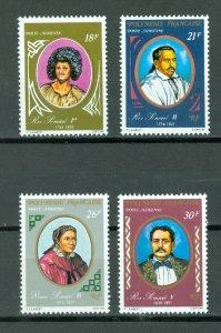 FRENCH POLYNESIA PORTRAITS #C130-133...SET...MNH...$9.50