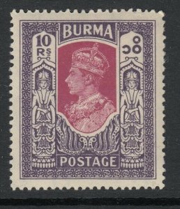 Burma, Sc 65 (SG 63), MLH