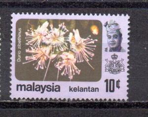 Malaysia - Malacca 76 MNG