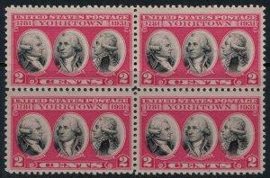 U.S. #703* NH Block of 4  CV $2.00
