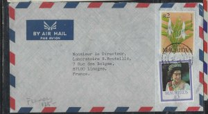 MAURITIUS COVER (P2304B)  QEII  3R+ FLOWER 2R A/M COVER TO FRANCE