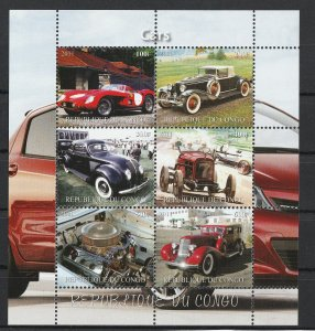 Congo MNH S/S Classic Cars 2011
