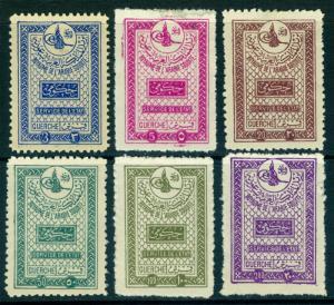 SAUDI ARABIA  1939 OFFICIAL - Tughra of K. Abdul  Scott # O1-O6 mint MH