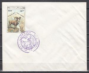 Afghanistan, Scott cat. 986. Big Horn Sheep issue. First day cover.