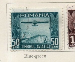 Romania 1931 Early Issue Fine Used 50b. NW-101468