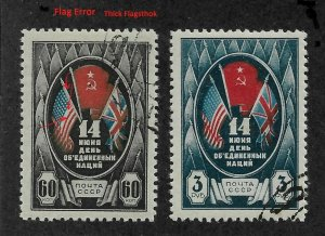 Russia/USSR 1944,WW-2,Flags of the Allies ERROR,Scott # 921-922,VF Used LH*OG