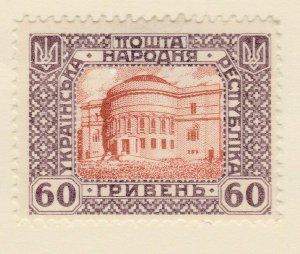 A6P6F31 Ucrania Ukraine 1920 unissued 60g mh*
