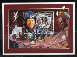 North Korea Scott# 3424 Lillehammer Olympics souvenir sheet  mint nh