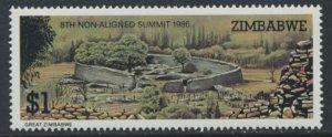 Zimbabwe SC# 534 Great Zimbabwe MNH -  1986    see scan