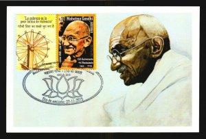 2019 Mahatma Gandhi INDIA 150 BIRTH ANNIVERSARY Uruguay Maximum Maxi CARD