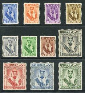 Bahrain SG117/27 1960 Set of 11 m/m