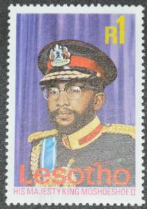 DYNAMITE Stamps: Lesotho Scott #208 - MNH