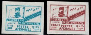 Afghanistan Scott B19-B20 MH* 1958 Imperforate Semipostal stamp set
