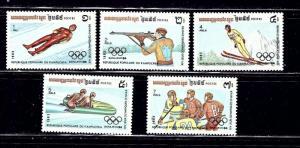 Cambodia 441-45 MNH 1983 Olympics