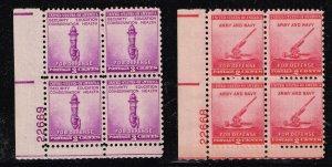 US STAMP #900-1 2,3¢ National Defense MNH PL# BLK OF 4 STAMPS LOT