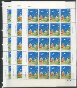 China -Scott 3812-14 - Tomb Sweeping Festival - 2010-8-MNH- 3 X Full Sheets