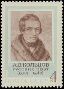 Russia #3652, Complete Set, 1969, Never Hinged