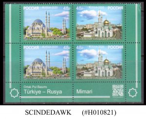 TURKEY - 2020 TURKEY - RUSSIA JOINT ISSUE / MOSQUES- BLOCK OF 4 - MNH