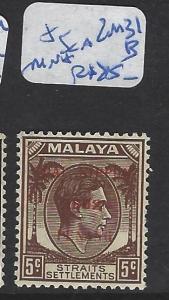 MALAYA JAPANESE OCCUPATION  PENANG  (P0708BB)  DN  5C JSCA2M31B  INV V FOR A MNH