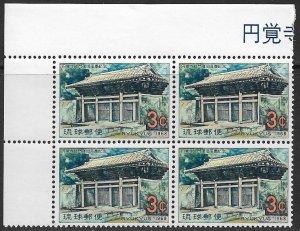 RYUKYU ISLANDS 1968 Temple Restoration Issue BLOCK OF 4 Sc 171 MNH