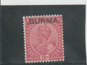 Burma  Scott#  12  MH  (1937 Overprinted)