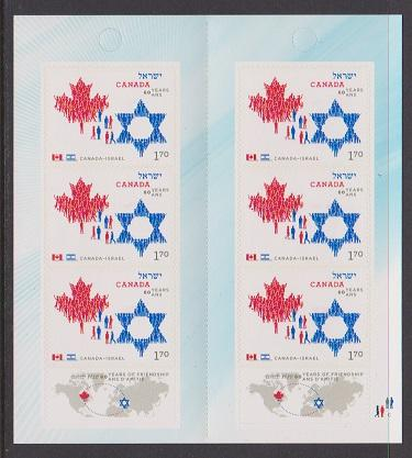 CANADA & ISRAEL JOINT ISSUE BKLT#247 STAMPS  LOT#65