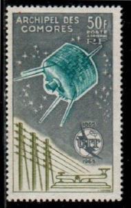 Comoro Islands Scott C14 Mint hinged (Catalog Value $24.00)