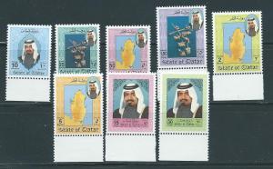 Qatar 791-3, 96-7, 800, 2, 4 Shiek part set MNH