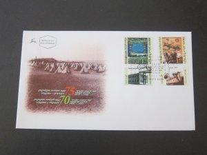 Israel 1994 Sc 1214-15 FDC