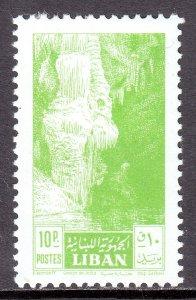 Lebanon - Scott #292 - MH - Minor paper adhesion/reverse - SCV $3.25