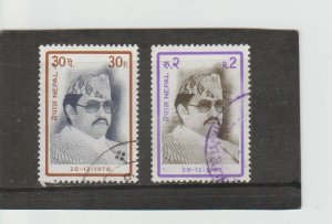 Nepal  Scott#  355-6  Used  (1978 King Birenda)