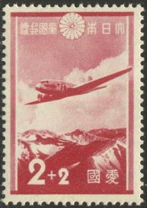 JAPAN 1927 Sc B1  MLH  VF, 2 + 2 sen Aviation Fund, Sakura C72
