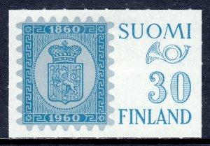 Finland - Scott #367 - MH - Hinge bump - SCV $7.50