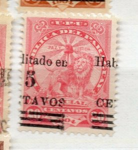 Paraguay 1908 Early Issue Fine Mint Hinged 5c. Surcharged Optd 281608