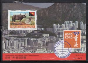 Papua New Guinea 911 Hong Kong Mint NH