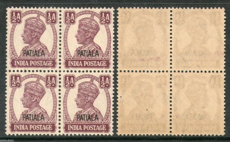India PATIALA State ½As KG VI SG 104 / Sc 103 Postage Stamp Cat £18 BLK/4 MNH