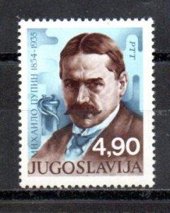Yugoslavia 1445 MNH