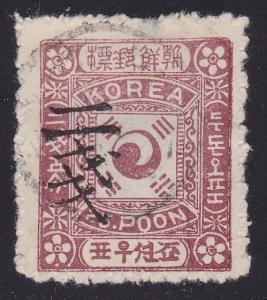 KOREA An old forgery of a classic stamp.....................................2353