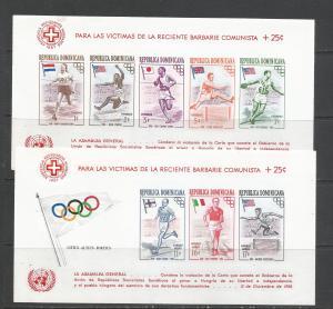 DOMINICAN REPUBLIC B1-B5 MNH PERF/IMPERF 4 SS [D5]