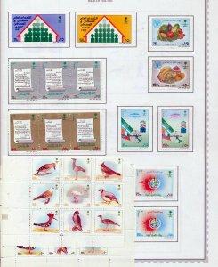 Saudi Qatar Bahrain 1970s/90s MH Sport Birds (Appx 100) NT5802