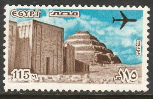 EGYPT  C172, PYRAMID AT SAKHARA AND ENTRANCE GATE. MINT, NH. F-VF (503)