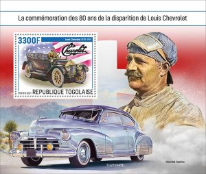 TOGO - 2021 - Louis Chevrolet - Perf Souv Sheet - Mint Never Hinged